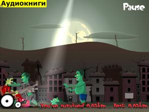 Бесплатная Игра Angry Gran Halloween для ipad