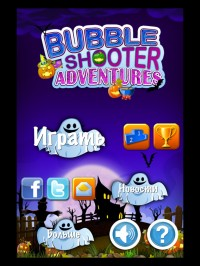 Игра Bubble Shoot Halloween для iPad