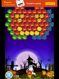 Игра Bubble Shoot Halloween для iPhone