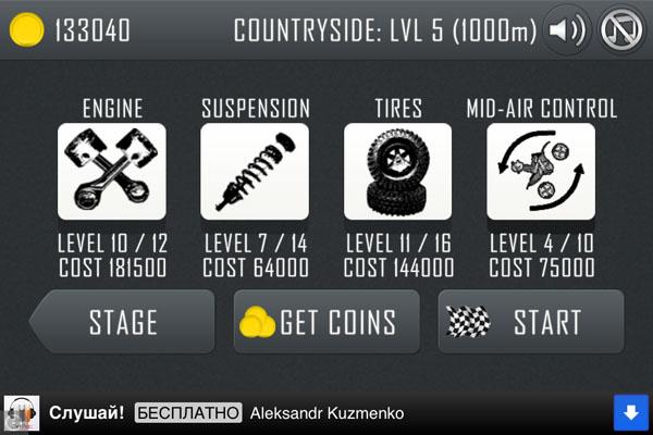 Hill Climb Racing - для iPhone/iPad