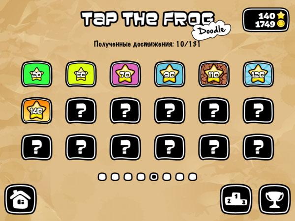 уровни игры Tap The Frog для iPhone