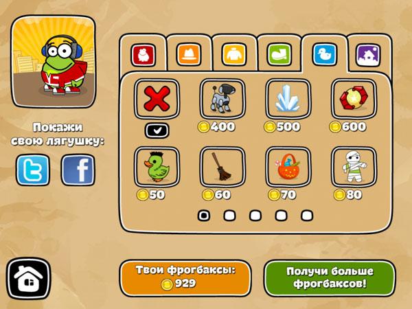 уровни игры Tap The Frog для iOS