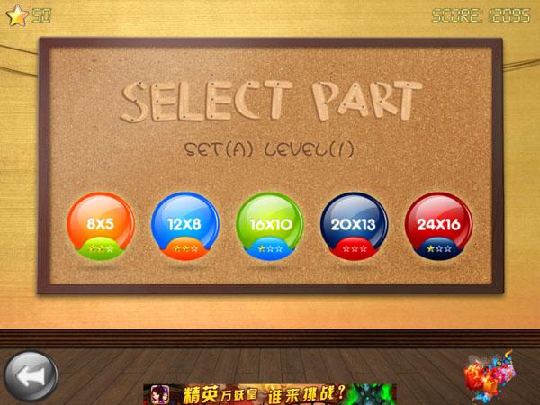 уровни игры Cazzle для iPhone