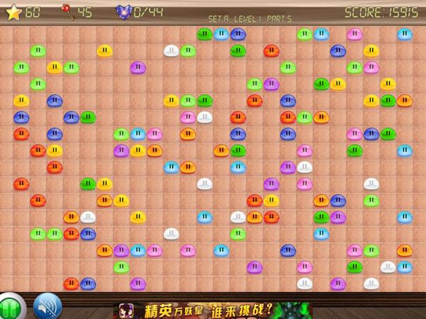 уровни игры Cazzle для iOS
