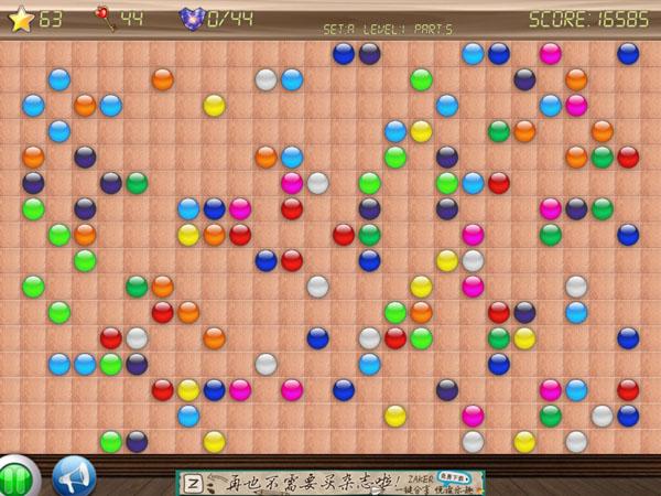 уровни игры Cazzle для iPad