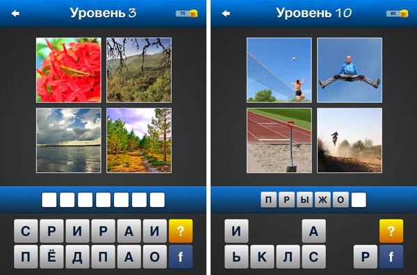 уровни игры Словомания для iOS