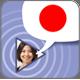 Pretati Japan for iOS