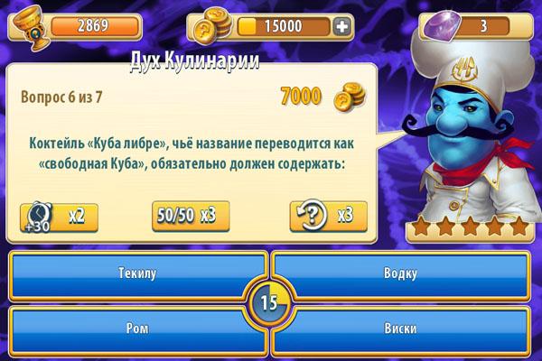 уровни игры Духи книг для iPhone/iPad