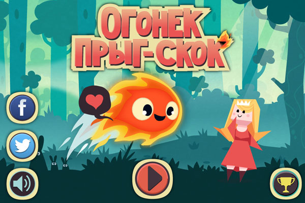 меню игры Pyro Jump для iPhone