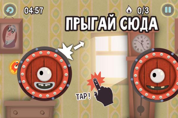 уровни игры Pyro Jump для iPhone