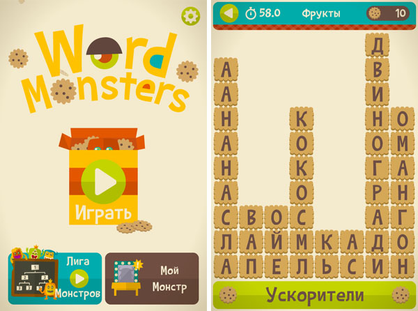 меню игры Word Monsters для iPhone/iPad