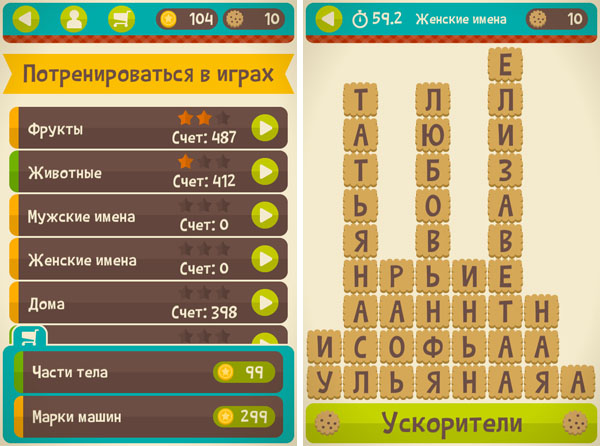 игра Word Monsters для iOS