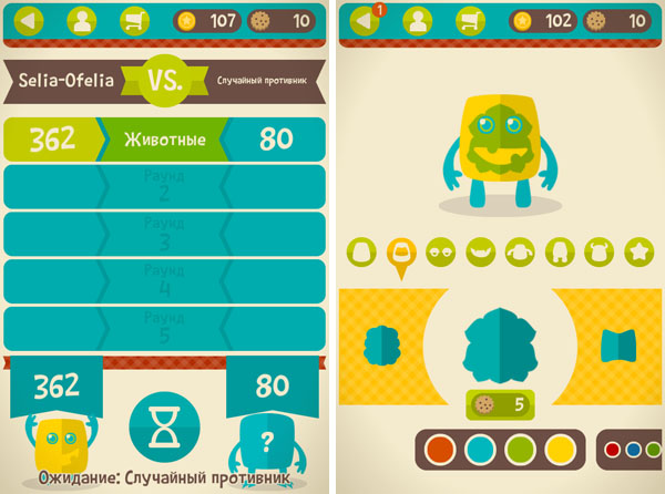 игра Word Monsters для iPhone/iPad