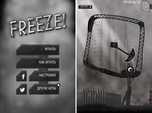 уровни игры Freeze для iPhone/iPad