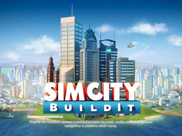 SimCity-8