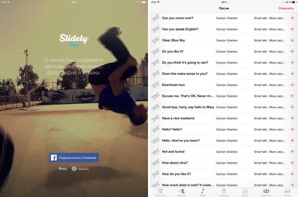 Slidely-Show-5