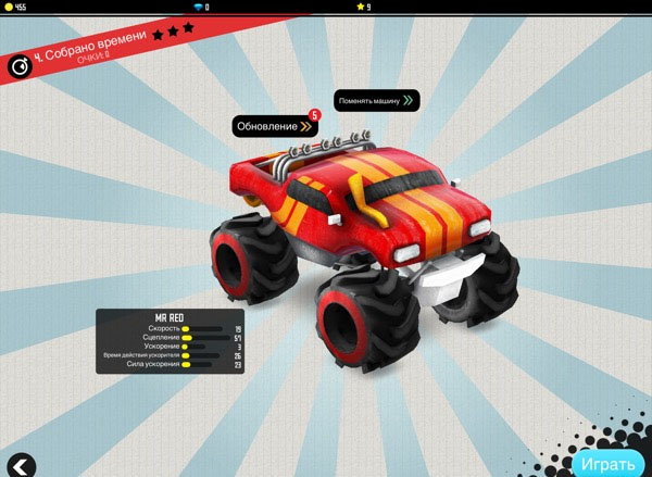 Swinging-Stupendo-Skyward-Ketchapp-Rocket-Cars-3