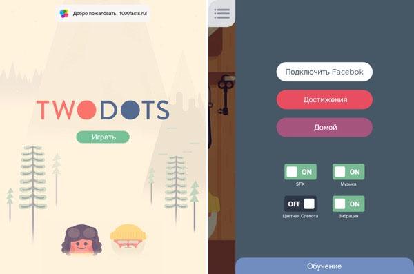 TwoDots-01