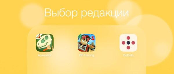 Коллекция-игр-4