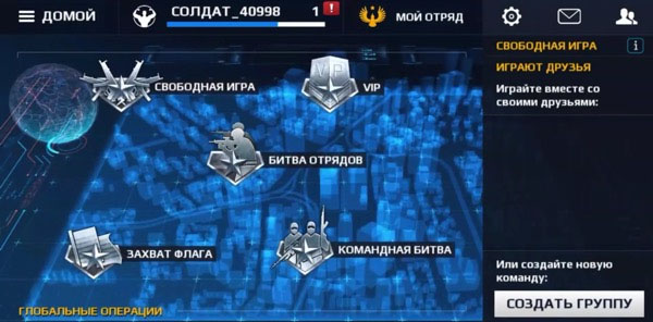 Modern-Combat-5-2