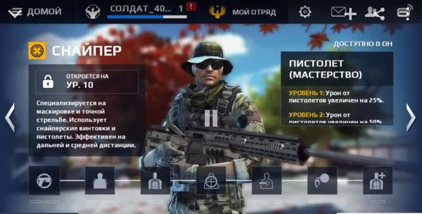 Modern-Combat-5-7