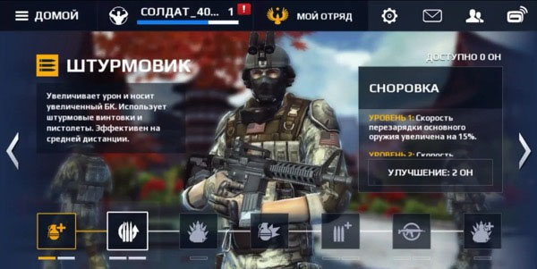 Modern-Combat-5-8