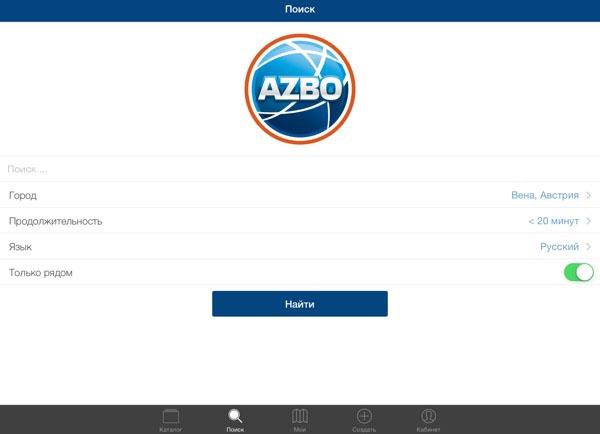 Audio-Tur-Azbo-2