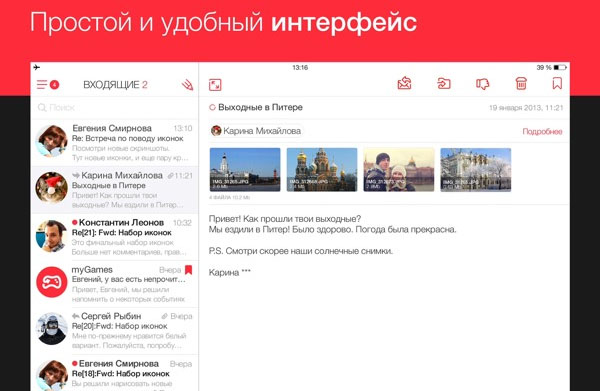 my-Mail-2