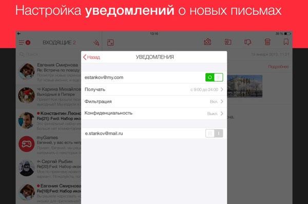 my-Mail-4