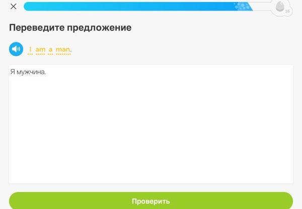 Duolingo-3
