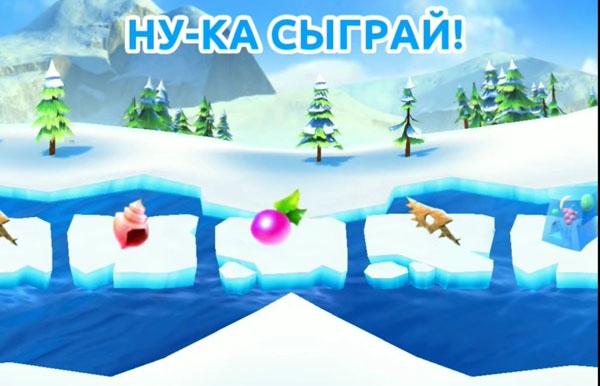 ICE-AGE-Adventures-1