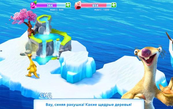 ICE-AGE-Adventures-2