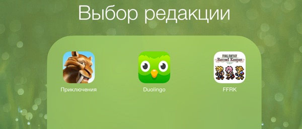 ICE-AGE-Adventures-Duolingo-FINAL-FANTASY-Record-Keeper