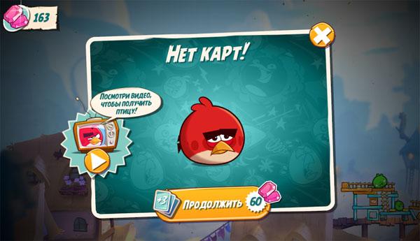 handpickedru-angry-birds-7